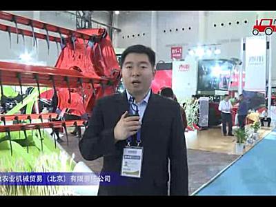 科乐收农机参展产品视频详解---2018国际农机展