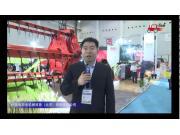 科樂收農機參展產品視頻詳解---2018國際農機展