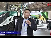 雷沃阿波斯拖拉机视频详解-2018国际农机展