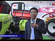 洛阳福格森博马拖拉机视频详解-2018国际农机展