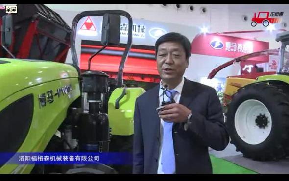 洛阳福格森博马拖拉机视频详解---2018国际农机展
