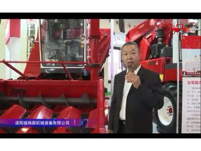 洛阳福格森4行静液压茎穗兼收收获机视频详解---2018国际农机展