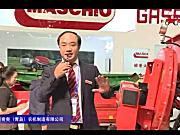 马斯奇奥农机参展产品视频详解---2018国际农机展