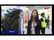 特瑞堡轮胎农机参展产品视频详解---2018国际农机展