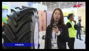 特瑞堡輪胎農機參展產品視頻詳解---2018國際農機展