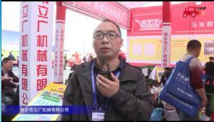 新鄉立廣喜盈盈履帶機玉米籽粒割臺視頻詳解---2018國際農機展