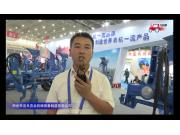 郑州龙丰ballbet网页版参展产品视频详解---2018国际ballbet网页版展