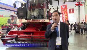 河南德昌4HZJ-2500A自走式花生收獲機視頻詳解-2018國際農機展