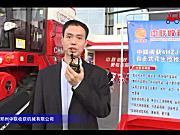 郑州中联农机参展产品视频详解-2018国际农机展