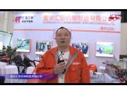 重庆汇田HTCD1枝条粉碎机视频详解---2018国际平心在线农机展