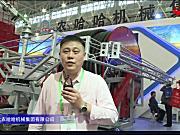 河北农哈哈农机参展产品视频详解-2018国际农机展