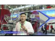 河北農哈哈農機參展產品視頻詳解---2018國際農機展