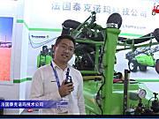 法国泰克诺玛农机参展产品视频详解-2018国际农机展
