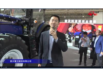 雷沃欧豹MR2104拖拉机视频详解---2018国际农机展