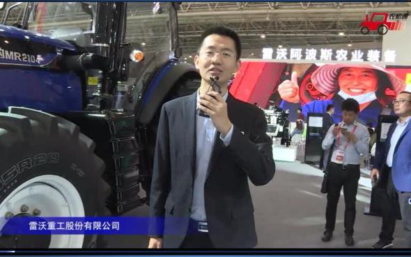 雷沃欧豹MR2104手机视频详解---2018国际大发展