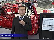 雷沃谷神RG60谷物联合收割机视频详解-2018国际农机展