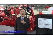 雷沃谷神RG60谷物聯合收割機視頻詳解---2018國際農機展