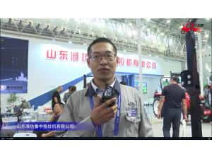 山东潍坊鲁中农机参展产品视频详解---2018国际农机展