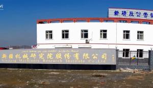 新疆機械研究院股份有限公司宣傳片