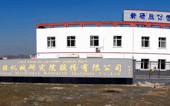 新疆机械研究院股份有限公司宣传片