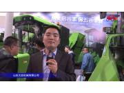 山东大启4YZP-4A玉米收割机视频详解-2018国际农机展