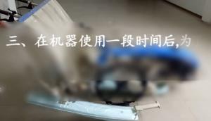 東洋系列手扶插秧機調整的調整檢查
