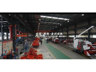 金兴农机展示片视频