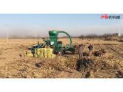 鑫万达YK-70-A20秸秆压捆机作业视频