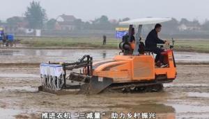 深入推进农机三减量行动,减少污染提升效益