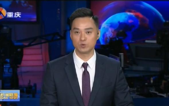 重慶衛視電視臺《重慶新聞聯播》報道頂呱呱智能遙控管理機視頻