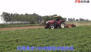 沃得奥龙WD1304B拖拉机花生收获视频