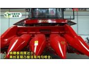 中农博远4YZ-4C型玉米收获机常见故障及形成原因(上)