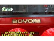 中农博远4YZ-4C型玉米收获机收车后的存放和保养