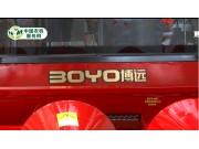 中农博远4YZ-4C型玉米收获机油路、电路的检查