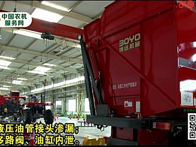 中农博远4YZ-4C型玉米收获机常见故障及形成原因(下)