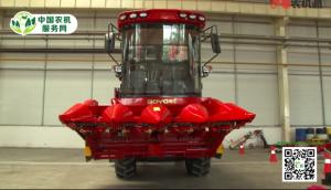 中農博遠4YZ-4C型玉米收獲機全車油水的更換