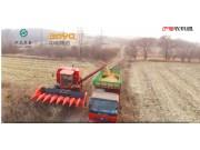 河北中農博遠農業裝備有限公司企業形象宣傳片