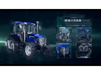 雷沃欧豹TA1104产品视频
