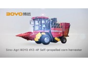 中農博遠4YZ-4F自走式玉米收獲機產品宣傳片英文版