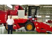 雷沃穀神CC04玉米機產品介紹