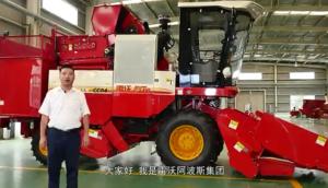 雷沃谷神CC04玉米機產品介紹