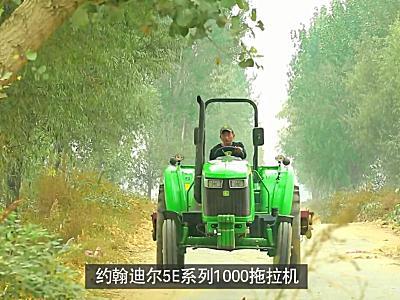 約翰迪爾5E-1000拖拉機產品視頻
