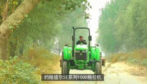 约翰迪尔5E-1000拖拉机产品视频
