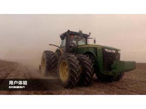 约翰迪尔8R系列270-320马力轮式拖拉机产品视频