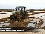 约翰迪尔5E-954拖拉机产品视频