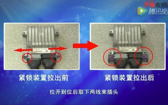 雷沃谷神RG系列水稻機國三發動機使用規范及保養
