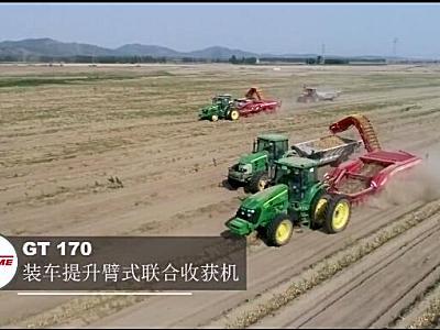 格立莫GRIMME马铃薯联合收获机GT170作业视频