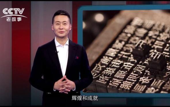奔野优森手机手机版有限公司(匠心栏目回访)