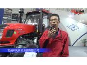 常州东风农机集团有限公司-2019中国农机展视频