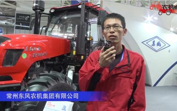 常州東風農機集團有限公司-2019中國農機展視頻